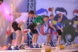 I LSKF rovimo (nuotoliniu būdu) čempionatas